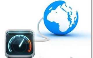 Как распределить скорость интернета на роутере