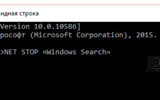 Загрузка диска 100 процентов Windows 7
