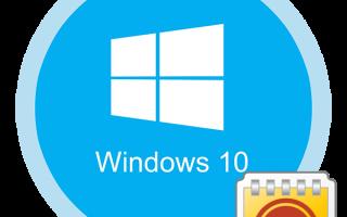Как посмотреть лог ошибок Windows 10