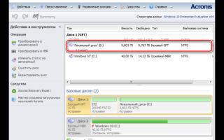 Как форматировать системный диск с Windows 10?