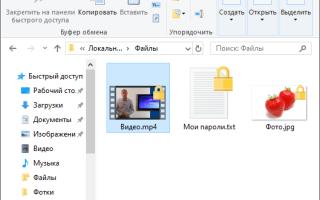 Как запаролить папку на компьютере windows 7