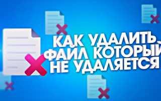 Чтобы удалить папку нужно обладать правами администратора