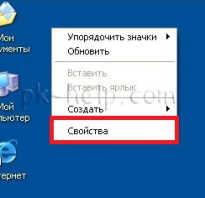 Увеличить размер шрифта на экране монитора