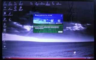 Потускнел экран монитора