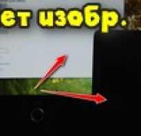 Не видит 2 монитор на windows 7