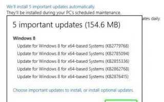 Ошибка 0х00000019 Windows 7 как исправить