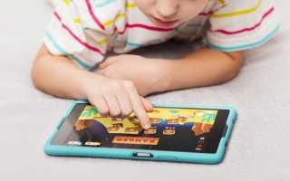 Как включить детский режим в интернете