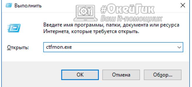 Как восстановить внизу экрана языковую панель