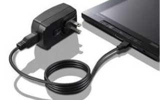 Почему отключается планшет при заряженной батарее
