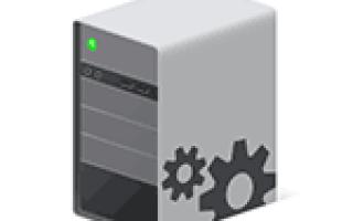 Автоматический поиск драйверов Windows 10
