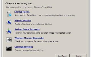 Как пользоваться диском восстановления windows 7