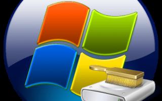 Какие папки нужно чистить в windows 7