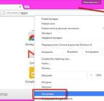 Как удалить сохраненные пароли в internet explorer