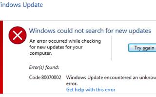 Код ошибки 80070002 Windows 7 обновление