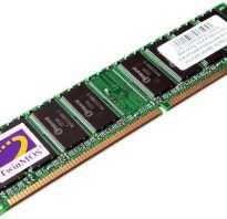 Как очистить системную память на ПК?