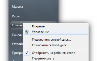 Неверно задано имя папки windows 10 флешка