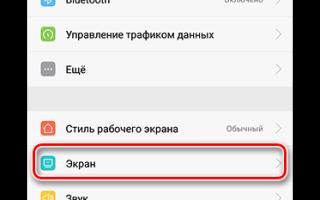 Код ошибки 905 андроид
