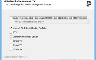 Приложение для просмотра телевидения через интернет
