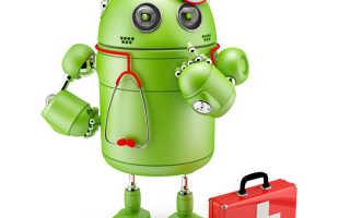 Как сбросить телефон на заводские настройки андроид