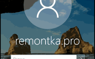 Неправильный пароль при входе в windows 10