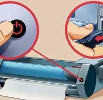 Состояние принтера отключен как включить