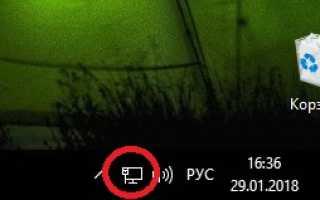 Как посмотреть какая скорость интернета на ноутбуке