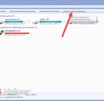 Как сделать пароль на компьютер windows 7