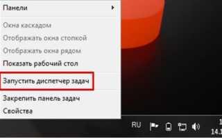 Загрузка ЦП 100 что делать Windows 7?