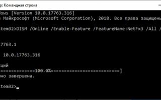 Ошибка 800f081f Windows 7 как исправить