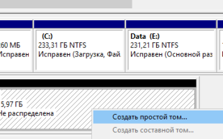 Диспетчер виртуальных дисков ошибка в данных crc
