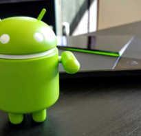 Вылетают приложения на андроид как исправить