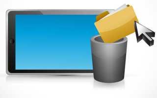 Как сбить телефон до заводских настроек андроид