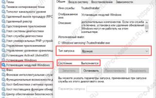 Восстановление системных файлов Windows 7 sfc scannow