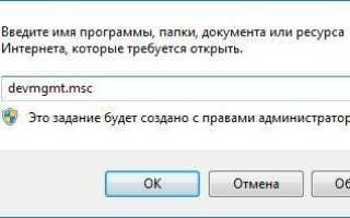 Код ошибки 0x0000003b Windows 10