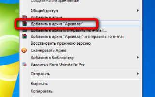 Как поставить защиту на папку с файлами