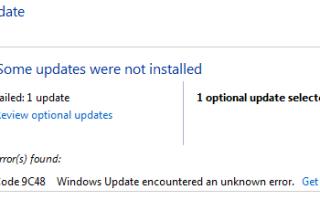 Код 9c59 произошла неизвестная ошибка Windows update