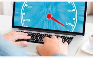 Как проверить скорость интернета ттк на компьютере