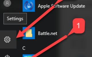 Как заблокировать компьютер на пароль windows 10
