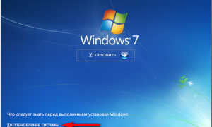 Восстановление загрузочной области windows 7