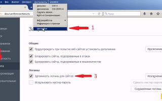 Как удалить запомненный пароль в firefox