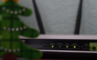 Как изменить имя сети Wifi?