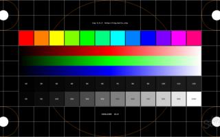 Как настроить цвета на мониторе ноутбука