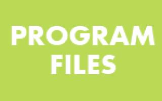 Можно ли удалить папку program files x86