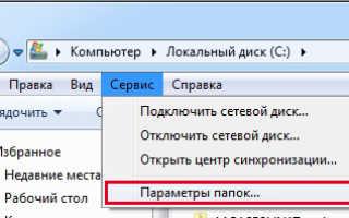 Где находится папка temp в windows 10