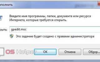 Как подписать драйвер Windows 7 x64