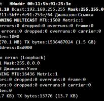 Debian перезапуск сети