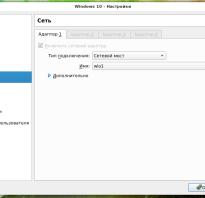 Как создать сетевую папку в windows 8