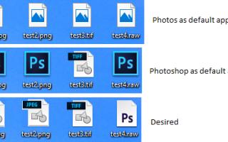 Ошибка отсутствуют файлы повторите хеширование что делать
