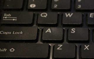 Нет подключения к беспроводной сети с ноутбука