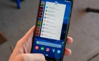 Что значит остановить приложение на андроиде